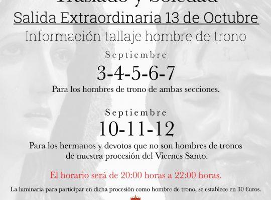 SALIDA EXTRAORDINARA 13 DE OCTUBRE